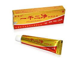 Finally Found: Cheap, Miracle Eczema Cream–Yiganerjing